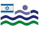 iob flag israel